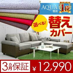 http://image.rakuten.co.jp/dondon/cabinet/03026793/img67903205_2.jpg