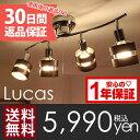 照明 【送料無料】【1年保証】 シンプルモダンライト Lucas ルーカス 照明のあるお部屋造りに 間接照明 シーリングライト 新生活 シーリングライト ライト