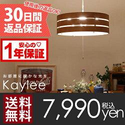 http://image.rakuten.co.jp/dondon/cabinet/beans/cart/hc-019p-4-s1.jpg