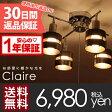 シーリングライト 照明 シンプルモダンライト Claire クレア 間接照明 シーリングライト LED 電球対応 LED電球 おしゃれ 6畳 8畳 led 天井 天井照明