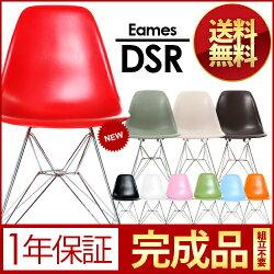 http://image.rakuten.co.jp/dondon/cabinet/beans/cart/k-016_th.jpg