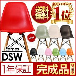 http://image.rakuten.co.jp/dondon/cabinet/beans/cart/k-016w_th.jpg