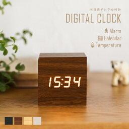 置き時計 置時計 デジタル おしゃれ 北欧 木目調 アンティーク 時計 クロック <strong>目覚まし時計</strong> デジタル時計 アラーム時計 卓上 アラーム 日付 温度 木製 ウッド シンプル インテリア リビング 新築祝い 結婚祝い ギフト