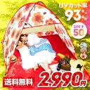 【クーポンで1000円オフ★8/17 2:00〜8/20 2...
