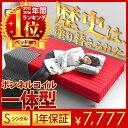 【期間限定7777円】 ベッド シングルベッド 脚付きマットレスベッド 一体型 体圧分散 セミダブル & ダブルも!ボンネルコイル仕様