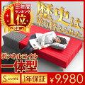 【1万円以上で300円OFFクーポン】 ベッド シングルベッド 脚付きマットレスベッド 送料無料 一体型 ...