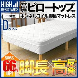 http://image.rakuten.co.jp/dondon/cabinet/beans/cart/mh-004-d_th_2.jpg