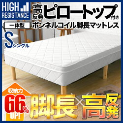http://image.rakuten.co.jp/dondon/cabinet/beans/cart/mh-004-s_th_2.jpg