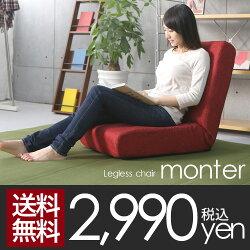 http://image.rakuten.co.jp/dondon/cabinet/beans/cart/monter_th3.jpg