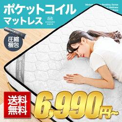 http://image.rakuten.co.jp/dondon/cabinet/beans/cart/rcm-001_th.jpg