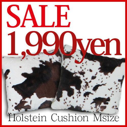 牛柄 クッション 送料無料 Mサイズ モダン 北欧