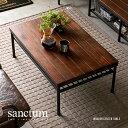 センターテーブル テーブル 送料無料 ローテーブル リビングテーブル コーヒーテーブ