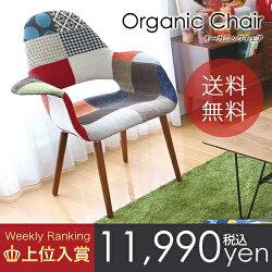 http://image.rakuten.co.jp/dondon/cabinet/beans/cart/xw-019_md_11990.jpg