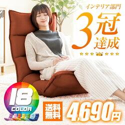 http://image.rakuten.co.jp/dondon/cabinet/beans/cart/yd-001_th_2_4990.jpg