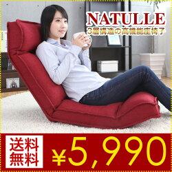 http://image.rakuten.co.jp/dondon/cabinet/beans/cart/yd-008-5990.jpg