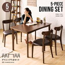 ダイニングテーブルセット 送料無料 北欧 ダイニングセット ダイニング5点セット ダイニングテーブル 120cm幅 ダイニングチェア