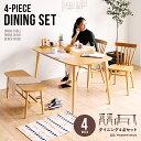 ダイニングテーブルセット 送料無料 北欧 ダイニングテーブル...