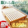 すのこベッド ベッド bed ヘッドレスすのこベッド Cuenca 木製 ワンルームすのこベッド シンプル スノコ すのこ シングルベッド セミダブルベッド ダブルベッド