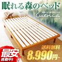 すのこベッド ベッド bed ヘッドレスすのこベッド Cuenca 木製 ワンルームすのこベッド シンプル スノコ すのこ シングルベッド セミダブルベッド ダ...