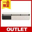 \ 1品限りのアウトレット大幅値下げ /日本製テレビボード ホワイト 1800サイズ※引出し右下部分にヒビ割れ有り。(使用上問題なし) tot-001-180-wh