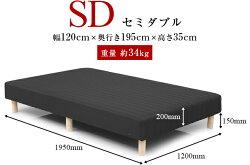 ベッドセミダブルベッド脚付きマットレスベッド一体型体圧分散ボンネルコイル仕様