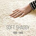 ラグ シャギーラグ   rug 100×140 マイクロファイバーシャギー 北欧 Z4糸 ラグマット シャギー 滑り止め カーペット グリーン 洗える ホットカーペット 冬用 夏用