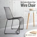 チェア ワイヤーチェア 北欧 オフィスチェア ダイニング モダン チェアー 椅子 カフェ風 ナチュラル