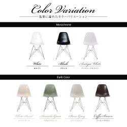 イームズチェア送料無料DSRチャールズ・イームズeamesシェルチェア鉄足モダンリビング北欧デザイナーズリプロダクトイームズチェアー椅子鉄脚鉄製