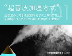 加湿器あす楽送料無料アロマ卓上オフィスおしゃれ超音波加湿器アロマ加湿器大容量エコ木目調ウッドしずく型ドロップ型PETIT
