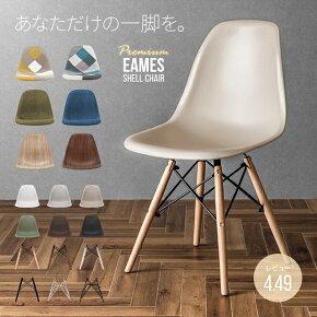 \高評価レビュー4.46/ ダイニングチェア イームズチェア 送料無料 チェア チェアー イームズシェルチェアー リビングチェアー 椅子 イス いす おしゃれ 北欧 リプロダクト デザイナーズチェアー デザイナーズ家具