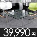 Poul Kjaerholm TABLE ポール・ケアホルムテーブル ガラステーブル ローテーブル デザイナーズ テーブル 北欧