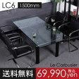 テーブル 送料無料 ガラステーブル ローテーブル デザイナーズ コルビジェ リプロダクト LC6-1500 コルビジェ ガラス強化テーブル 北欧