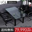 LC6-1800 コルビジェ ガラス強化テーブル テーブル ガラステーブル ローテーブル デザイナーズ コルビジェ リプロダクト