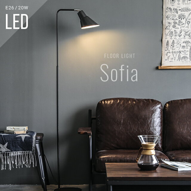 RoomClip商品情報 - 照明 ライト おしゃれ 送料無料 スタンドライト スタンド照明 フロアライト スポットライト 照明器具 間接照明 LED かわいい 北欧 ナチュラル シンプル モダン レトロ カフェ風 リビング ダイニング 寝室