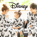 【売り切り価格】ディズニー公式 着る毛布 MOCOA 送料無料 レディース メンズ ルームウェア ル...