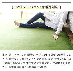 ラグ低反発ラグ送料無料rug200×200カーペットシャギーラグモダン北欧絨毯厚手グリーン滑り止め防音マット夏用