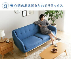 ソファーカフェ風ソファーsofa-3人掛けソファーStizia