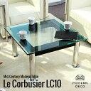 不朽の名作 コルビジェ LC10 テーブル ガラステーブル ローテーブル デザイナーズ コーヒーテーブル リプロダクト 北欧 カフェ風