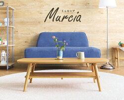 テーブル送料無料ローテーブルセンターテーブル折りたたみ脚木製ウォールナットリビングテーブルナイトテーブル木製テーブルおしゃれモダンナチュラルシンプルカフェ風北欧