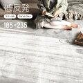 【もれなくP5倍★本日12:00〜23:59】 ラグ 吸湿発熱 低反発 おしゃれ 低反発ラグマット 185×235cm 送...