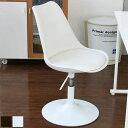Baccara(バカラ)ラウンジチェア 繊細で美しいラインでフィットする座り心地のチェア。