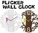 【レビュー記入で送料無料】 時計 壁掛け時計 掛け時計 掛時計 かけ時計 クロック リビング 子供部屋 カフェ ファミリー プレゼント ギフト 振り子 ポップ 北欧 ショップ【期間限定・値下げ中↓↓】Flicker(フリッカー)樹をモチーフにしたおしゃれなデザインの掛け時計【レビュー記入で送料無料】壁掛け時計 クロック おしゃれ デザイン アンティーク ギフト 新築祝い 結婚祝い