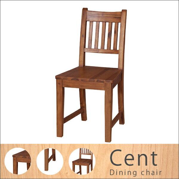 【送料無料】cent ダイニングチェア ダイニングテーブル チェア イス 椅子 いす シンプル ナチュラル 天然木 北欧 新生活 一人暮らし おしゃれ cent ダイニングチェア ダイニングテーブル チェア イス 椅子 いす シンプル ナチュラル 天然木 北欧 新生活 一人暮らし おしゃれ【かなりの】