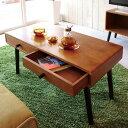 【送料無料】テーブル リビングテーブル コーヒーテーブル 引き出し付 引出し 引出 テーブル つくえ 机 天然木 収納 北欧 ナチュラル …
