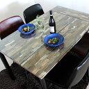 【送料無料】130 ダイニングテーブル 4人用 ガラステーブル 食卓テーブル 古木風の木柄をパッチワークした個性派ダイニングテーブル 130幅 ビンテージやブルックリン、サーフハウス、男前インテリアとも相性ピッタリ 天板ガラスは強化ガラス使用 幅130cm