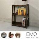 【送料無料】emo(エモ) ウッドラック3段ウォールナット使用の人気シリーズシェルフ 木製 収納 オープン ラック スリム シンプル