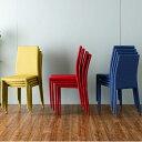 【送料無料】ダイニングチェア 2脚セット (GR/BL/RD) グリーン ブルー レッド 緑 青 赤 ダイニングチェアー チェアー 食卓椅子 椅子 い…