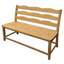 ベンチ 幅1200mm ゆったりと座れる、背もたれ付きのベンチ。ナチュラルテイストで優しい雰囲気をプラスします。ヴィンテージ アンティーク