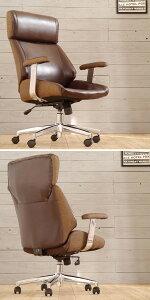 【送料無料】オフィスチェアデスクチェアチェアチェアーPCチェアパソコンチェア昇降式椅子イスミーティングチェアレザーキャスター付アームチェアアーム付肘付高級感回転レトロミッドセンチュリーモダンカッコイイおしゃれ家具ブラウン