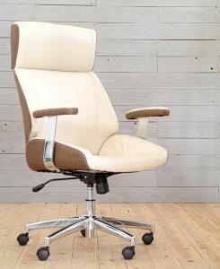 【送料無料】オフィスチェア(BR/IV)デスクチェアチェアチェアーPCチェアパソコンチェア昇降式椅子イスミーティングチェアレザーキャスター付アームチェアアーム付肘付高級感ミッドセンチュリーモダンおしゃれブラウンアイボリー家具